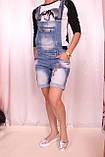Турецкие джинсовые шорты-комбинезон, фото 2
