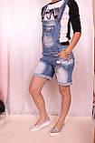 Турецкие джинсовые шорты-комбинезон, фото 3