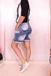 Турецкие джинсовые шорты-комбинезон, фото 4