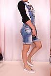 Турецкие джинсовые шорты-комбинезон, фото 5