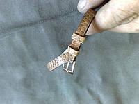 Ремешок для золотых часов Заря из Морской Змеи