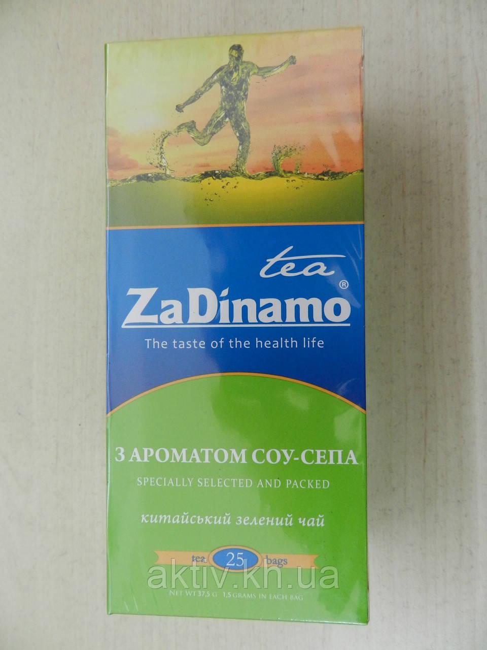 Чай за динамо 25 пакетиків зелений саусеп