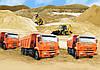 Выбираем качественный песок