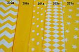 Однотонная польская бязь жёлто-оранжевая (№206а)., фото 5