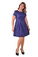 Платье  Пл 072-2 электрик , легкое, из вискозного шелка ,нарядное