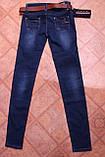 Жіночі джинси Danpaisi (Код: 008), фото 2