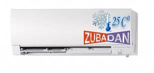 Тепловой насос Mitsubishi Electric MSZ-FH25VE/MUZ-FH25VEHZ (Zubadan)