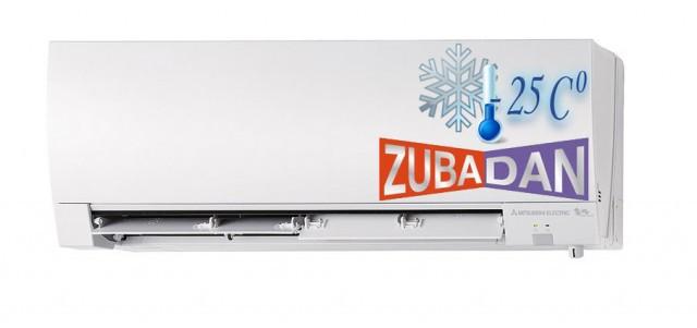 Тепловой насос Mitsubishi Electric MSZ-FH35VE/MUZ-FH35VEHZ (Zubadan)