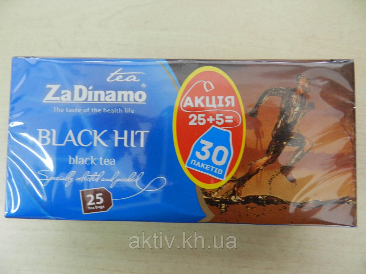 Черный чай 30 пакетиков