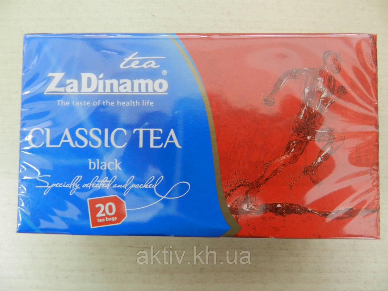 Чорний чай 20 пакетиків