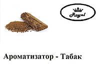 Ароматизатор Royal - Табак 100 мл