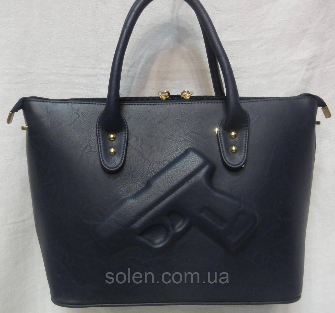 Стильная  женская сумка .
