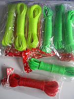 Веревка цветная для белья