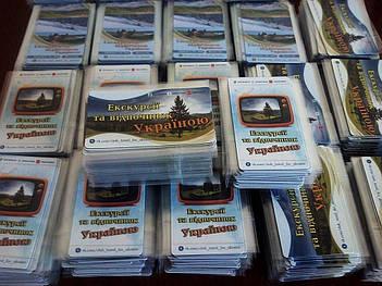 Магнитные визитки для экскурсовода 2
