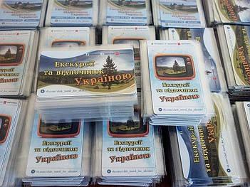 Магнитные визитки для экскурсовода 1