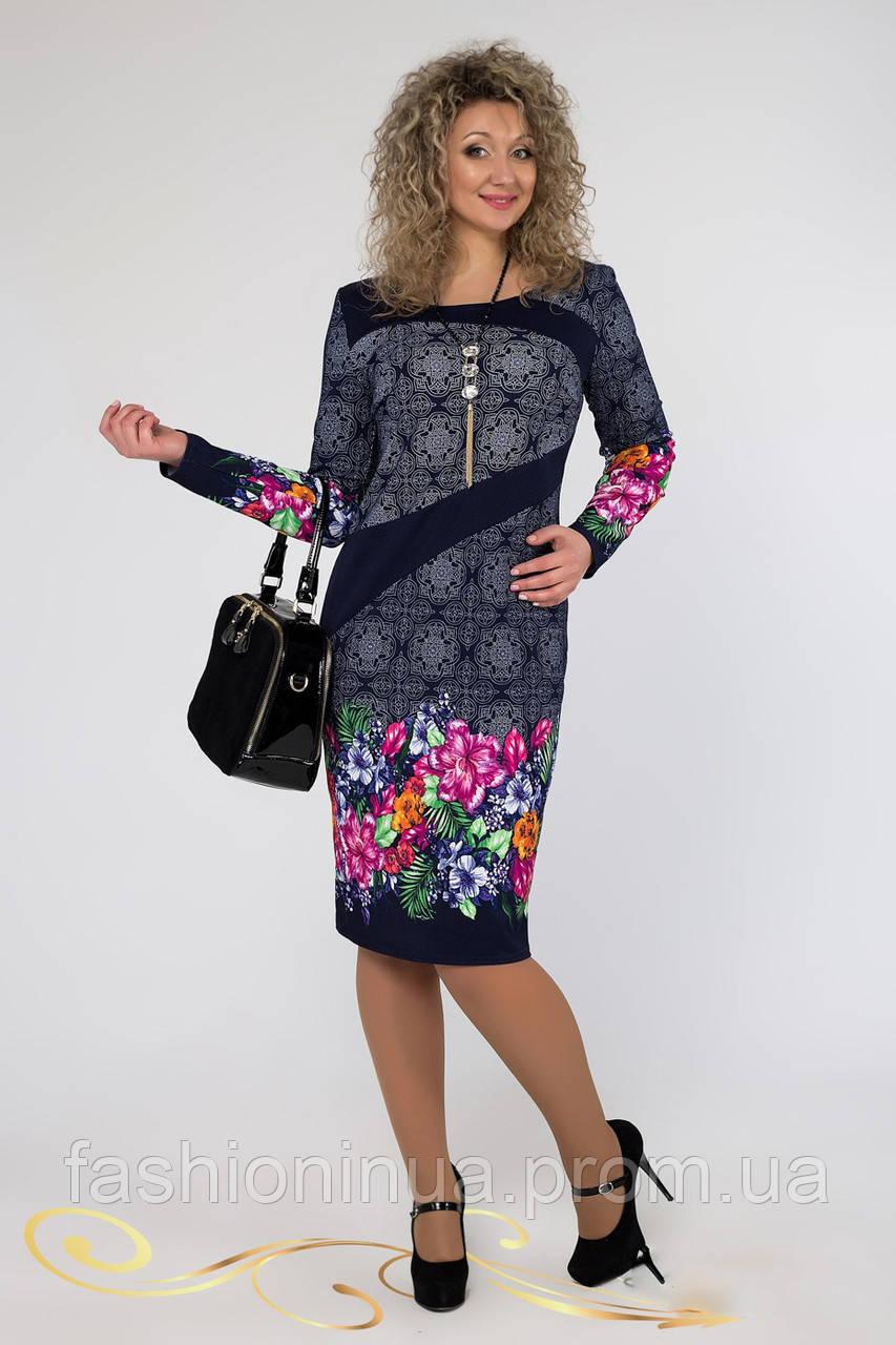 Платье Весеннее Темно-Синее с Сиреневым Принтом р. 52-58 - FashionUA - интернет-магазин женской одежды от ведущих украинских производителей в Днепре