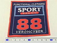 Нашивка Sport brand 88  9,9x9,6см