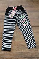 Спортивные штаны для девочек 1- 3 года