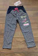 Спортивные штаны для девочек 4- 5 лет