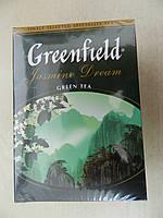 Чай зеленый листовой с жасмином