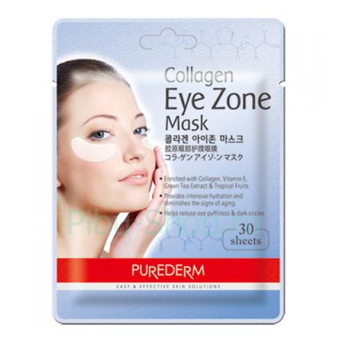 Purederm Collagen Eye Zone Mask Патчи с коллагеном