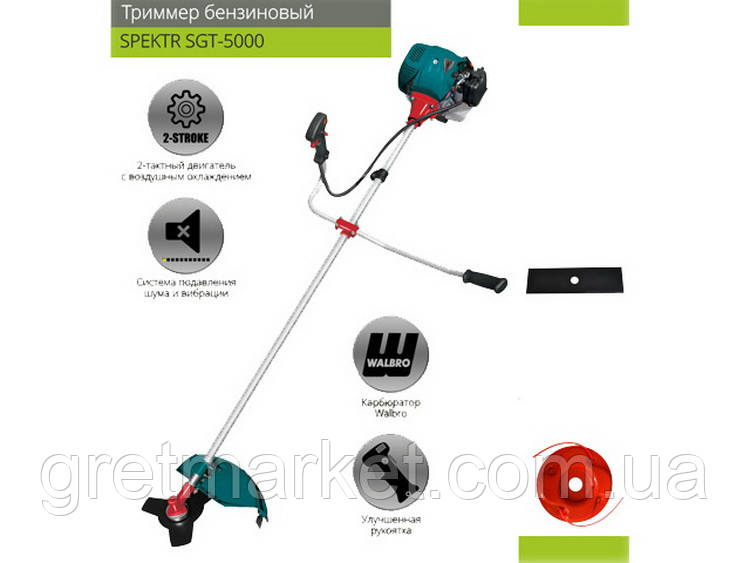 Бензокоса SPEKTR SGT 5000 Профи(1нож+1леска)