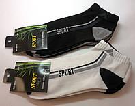 Укороченные бамбуковые носки. , фото 1