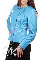 Голубая кожаная куртка короткая женская 48 размера (Арт. HEL251)