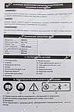 Тример бензиновый Беларусмаш ББТ-4900, фото 4