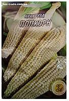 Семена кукурузы Попкорн, 20 г.