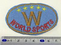 Нашивка World sports 8x5см