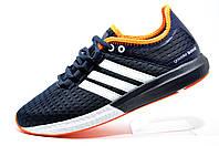 Кроссовки мужские в стиле Adidas Gazelle Boost