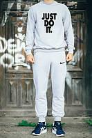 Мужской Спортивный костюм Nike Just Do It серый(с черным принтом)