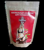 """Натуральный комплекс для похудения шоколад Слим """"Chocolate Slim"""""""