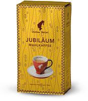 Кофе молотый ЮБИЛЕЙНЫЙ Юлиус Майнл/ Coffee Ground JUBILEE Julius Meinl, 250 г