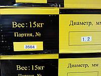 Сварочная проволока СВ08Г2С д.1.2мм