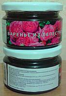 Варенье из лепестков роз,  250 гр