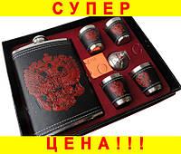 Подарочный набор Фляга 4 рюмки воронка Герб