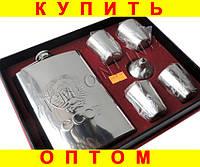 Подарочный набор Фляга 4 рюмки воронка СССР