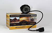 Камера CAMERA 635 IP 1.3 mp уличная (50)