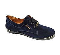 Туфли женские синие замша