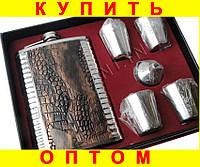 Подарочный набор Фляга 4 рюмки воронка