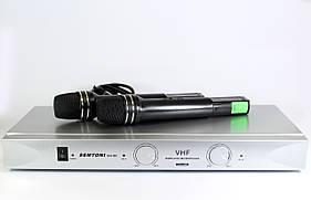 Микрофон DM SH 80 (10)