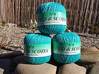 Пряжа для вязания FILO di SCOZIA № 8