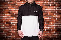 Анорак Nike (черно-белый), куртка, ветровка L