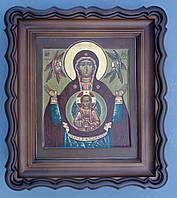 Фигурный киот для иконы открывающийся, со стеклом, с внутренней деревянной рамой.