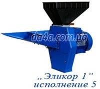 Зернодробилка Эликор 1 зерно + початки кукурузы + сенорезка | Украина