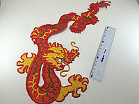 Нашивка Дракон красный с желтым 19х36см