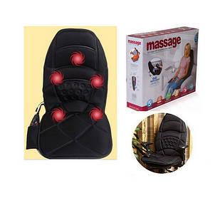 Накидка на стілець масажна з підігрівом Massage Seat Topper, Масаж Звт Топпер, фото 2