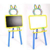 Мольберт детский, доска для рисования Flamingo-Toys помаранчево - синя (крейда, маркер, губка)